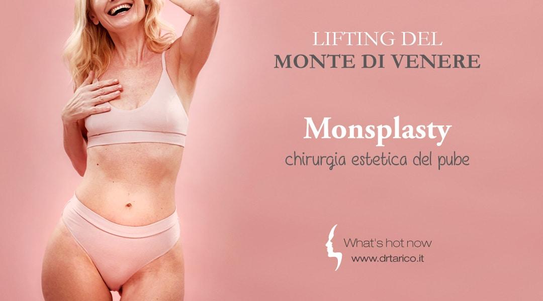 Lifting del Monte di Venere, la chirurgia estetica del pube